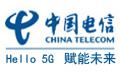 深圳电信宽带LOGO